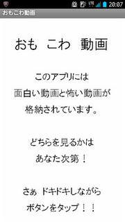 omokowa.png